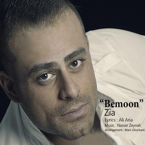 Zia – Bemoon