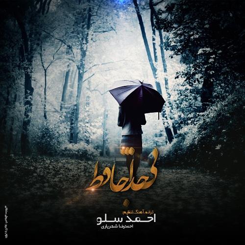Ahmad Solo – Bi Khodahafez