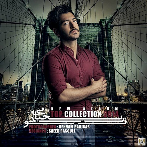 Navid Yahyaei – Top Collection