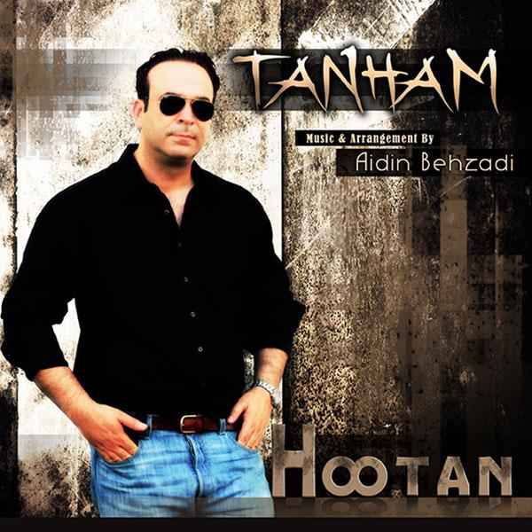 Hootan – Tanham