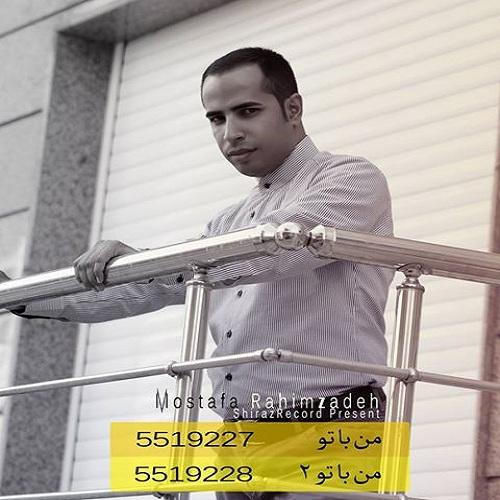 Mostafa Rahimzadeh - Manoto