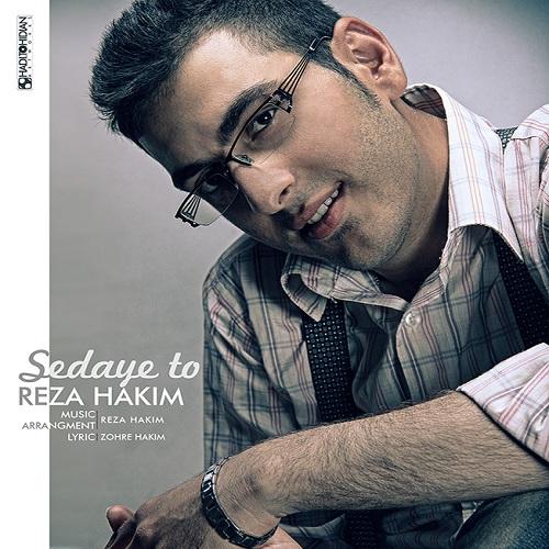 Reza Hakim – Sedaye To