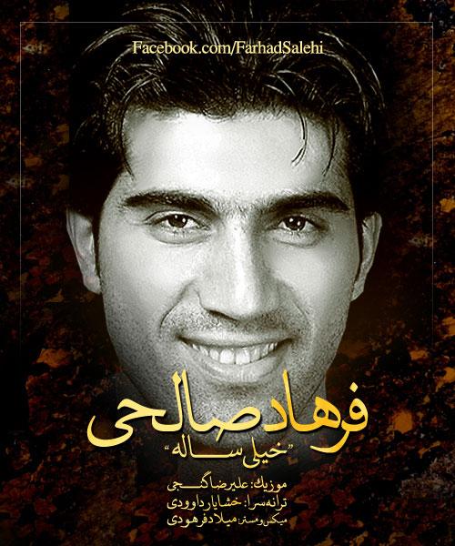 Farhad Salehi – Kheili Saleh
