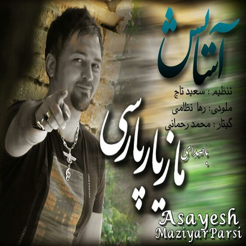 Mazyar Parsi – Asayesh