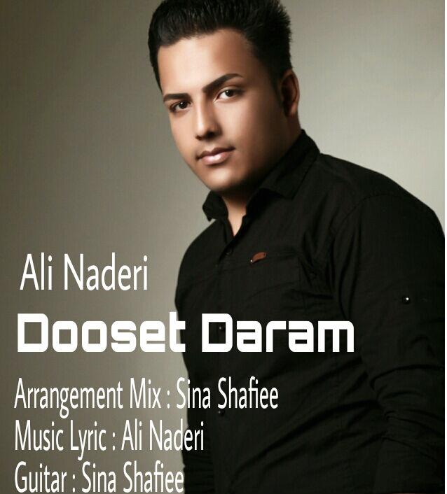 Ali Naderi – Duset Daram