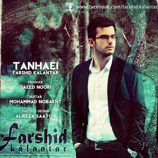 Farshid Kalantar – Tanhaei