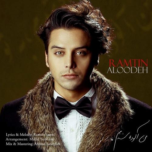 Ramtin Saemi – Aloodeh