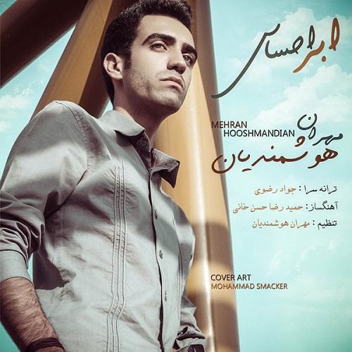 Mehran Hooshmandian – Abr Ehsas