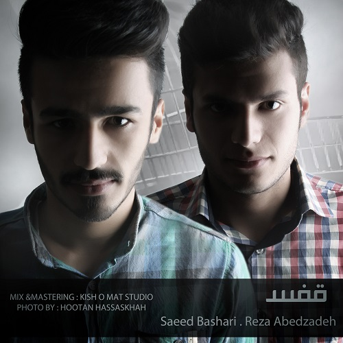 Reza Abedzadeh & Saeed Bashari – Ghafas