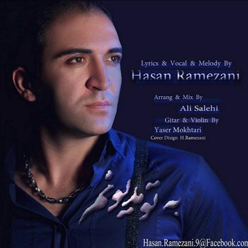 Hasan Ramezani – Be To Madyunam