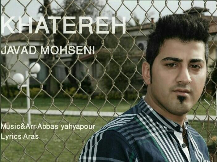 Javad Mohseni – Khatereh