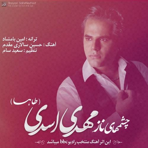 Mehdi Asadi – Cheshmaye Naz