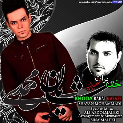 Shayan Mohammadi – Khoda Barat Nasazeh
