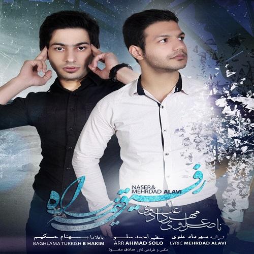 Naser & Mehrdad Alavi – Refighe Nime Rah
