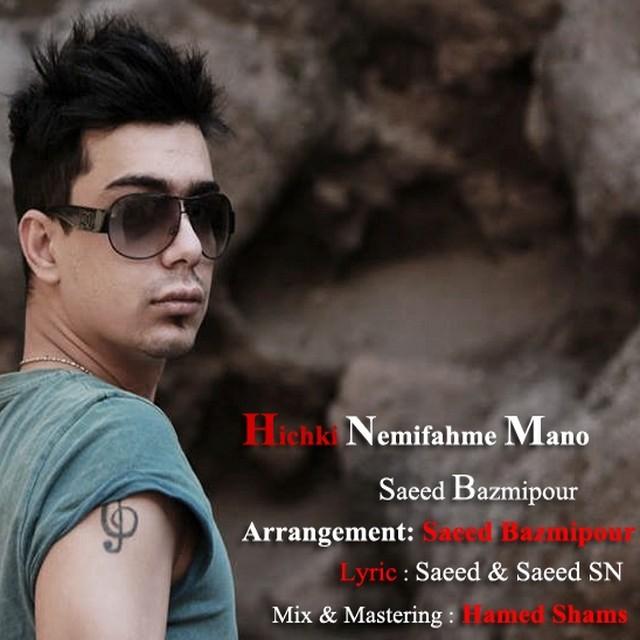 Saeed Bazmipour – Hishki Nemifahme Mano