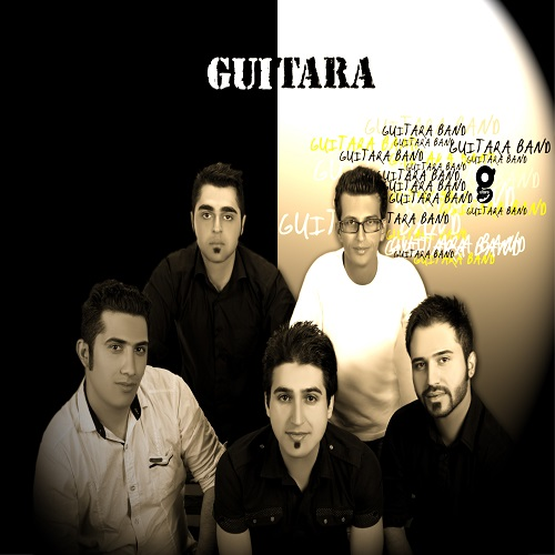 Guitara Band – Ey Kash Ke Biyaee