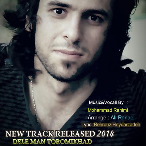 Mohammad Rahimi – Dele Man Toro Mikhad