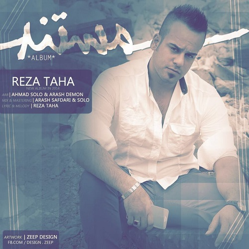 Reza Taha – Mostanad