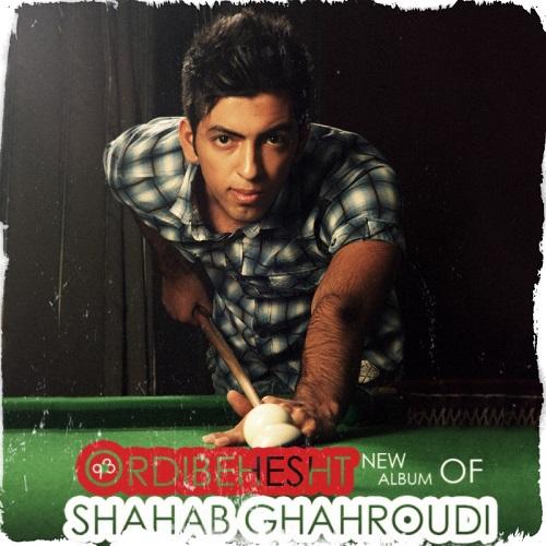 Sahab Ghahroudi – Ordibehesht
