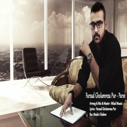 Farzad Gholamrezapur – Parse