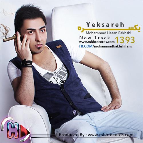 Mohammad Hasan Bakhshi – Yeksare