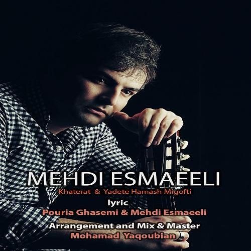 Mehdi Esmaeeli – 2New Track's