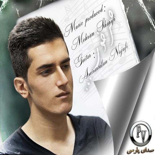 Mehran Sharifi – Hese Khoob