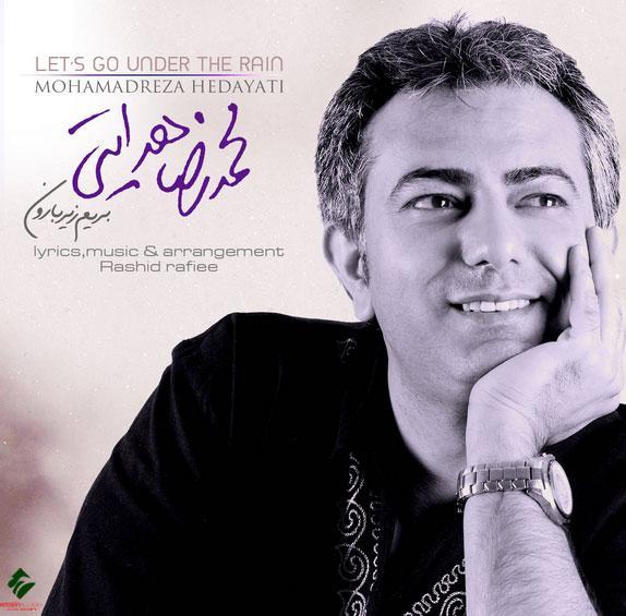 Mohammadreza Hedayati – Berim Zire Baroon
