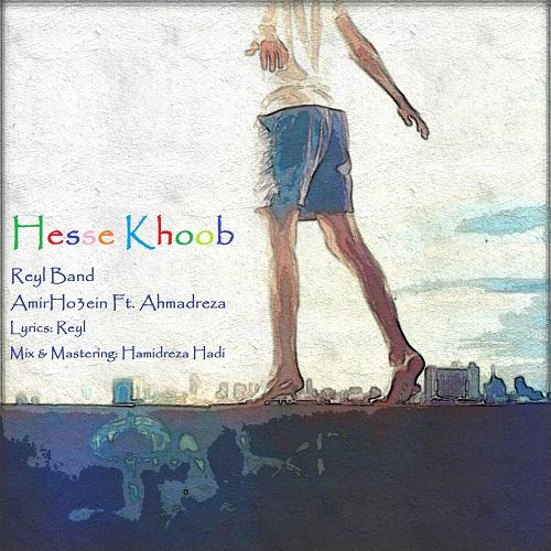 Reyl Band – Hesse Khoob