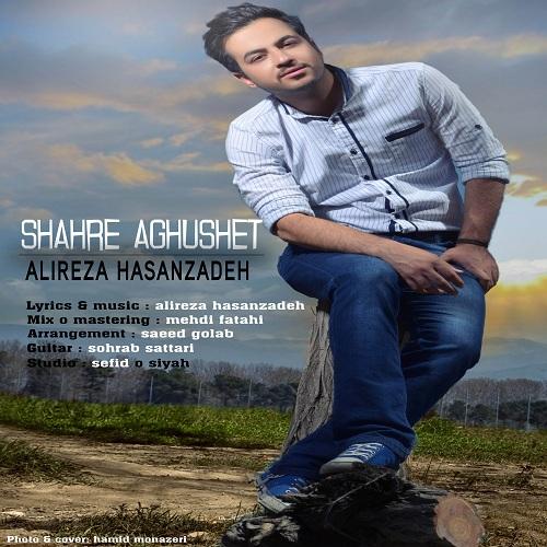 Alireza Hasanzadeh – Shahre Aghushet