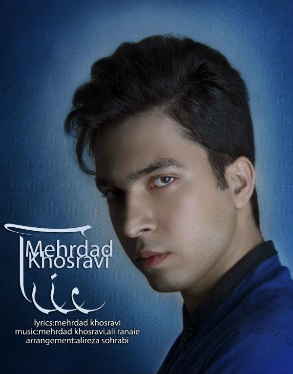 Mehrdad Khosravi – Arezoo