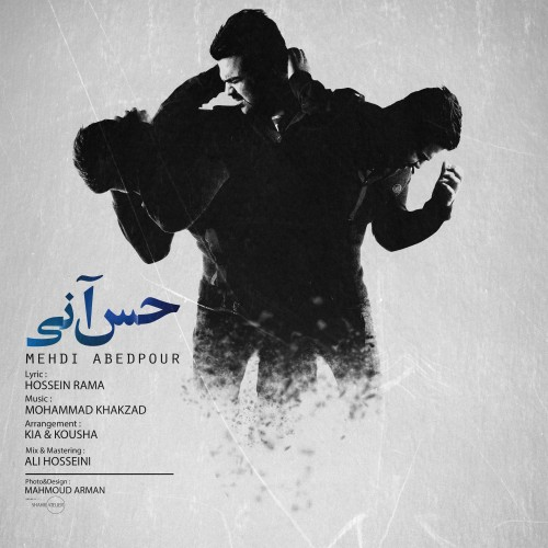 Mehdi Abedpour – Hese Ani