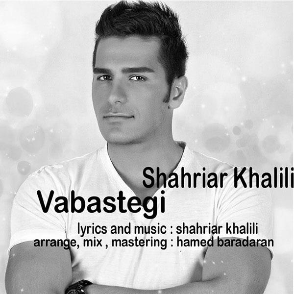 Shahriar Khalili – Vabastegi