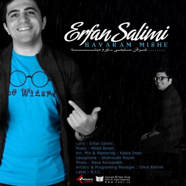 Erfan Salimi – Bavaram Mishe
