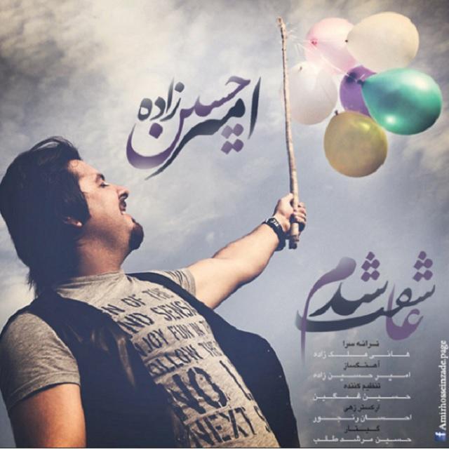Amir HoseinZadeh – Asheghet Shodam
