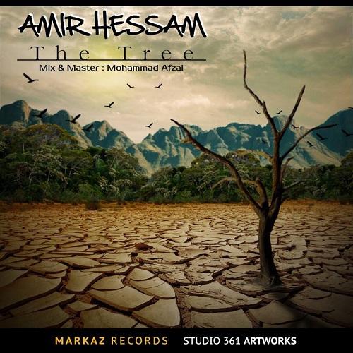 Amir Hessam – Derakht