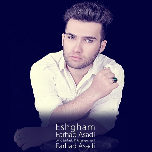Farhad Asadi – Eshgham