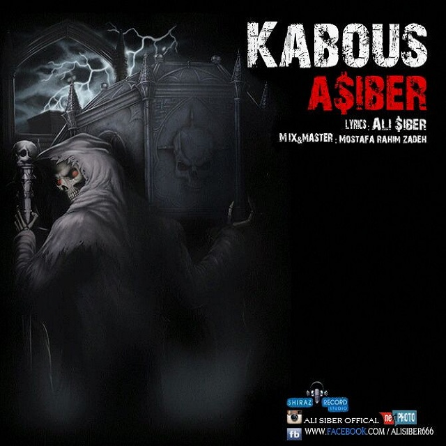 Ali $iber – Kaboos
