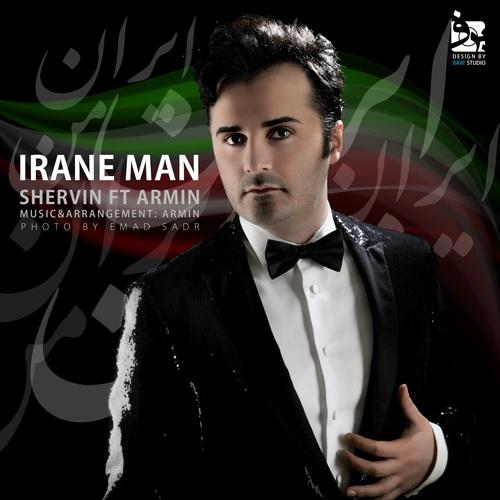 Shervin Ft. Armin – Irane Man