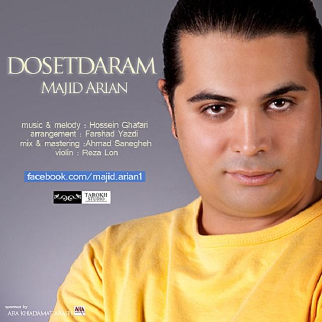 Majid Arian – Doset Daram