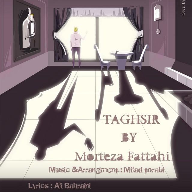 Morteza Fattahi – Taghsir