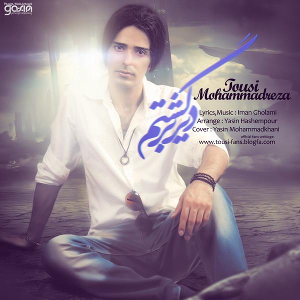 Mohammadreza Tousi – Dir Bargashtam