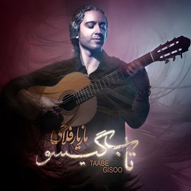 Mazyar Fallahi – Taabe Gisoo