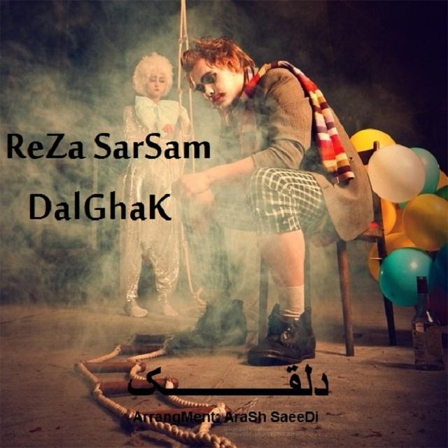 Reza Sarsam – Dalghak