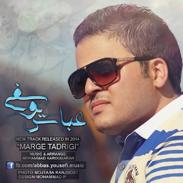 Abbas Yousefi – Marge Tadriji