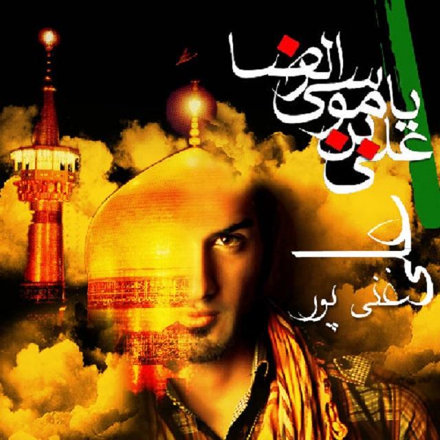 Ai Ghani Poor – Zamen Ahoo