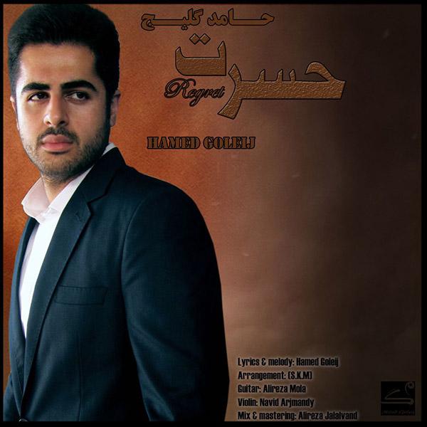 Hamed Goleij – Hasrat