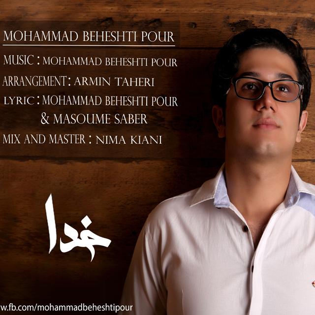 Mohammad Beheshtipour – Khoda