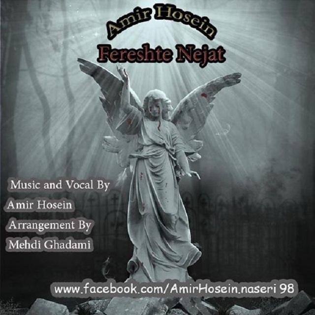 Amir Hosein – Fereshteye Nejat