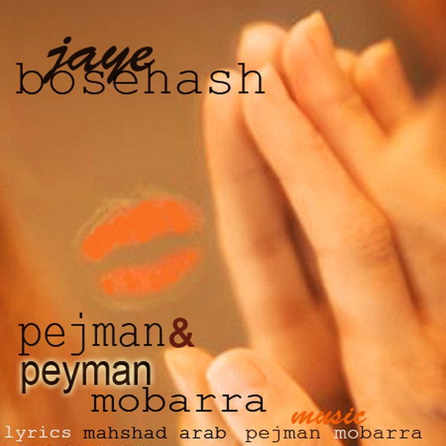 Pejman & Peyman Mobarra – Jaye Bosehash